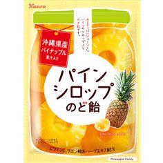 Food Packaging, Packaging Design, Branding Design, Japanese Packaging, Snack Recipes, Snacks, Japanese Sweets, Food Menu, Chips