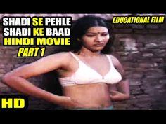 Shadi Se Pehle Shadi Ke Baad | शादी से पहले शादी के बाद | Educational Fi...