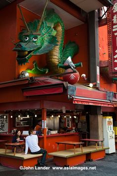 Dragon Noodles Osaka something like this would be pretty awesome outside my future home :) but not too crazy looking Yokohama, Nagoya, Kyoto, Restaurants, Japan Holidays, All About Japan, Japanese Travel, Art Asiatique, Bar Design