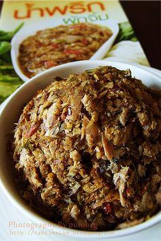 ป่นปลาทู Thai Dishes, Thai Recipes, Pulled Pork, Desserts, Food, Drinks, Pull Pork, Deserts, Beverages
