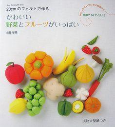 Фрукты и овощи из фетра. Обсуждение на LiveInternet - Российский Сервис Онлайн-Дневников
