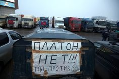 The truckers demand a nationwide referendum from Putin. They reread the Constitution and  have finally understood, that only the people have the right to make decisions concerning all the citizens