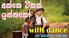 Free Music Video, Music Videos, Song Artists, Original Song, Karaoke, Dance, Songs, Digital, Youtube