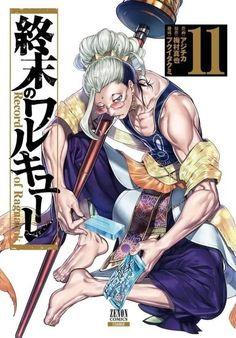 Anime Boy Demon, Akatsuki, Attack On Titan, Ragnarok Anime, Ragnarok Valkyrie, Manga Anime, Buddha, Otaku, Netflix Anime
