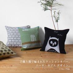 Cushion - クッション