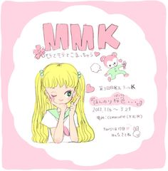 ♥♥♥♥♥♥♥♥ Cute pixels of games ♥♥♥♥♥♥♥♥♥ Desu Desu, Little Girl Lost, Anime Girl Pink, Peach Juice, Kawaii Illustration, Vintage Soft, Everything Pink, Bubblegum Pink, Kawaii Anime Girl