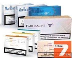 Оптовая компания табака сигареты 2222 купить дешево