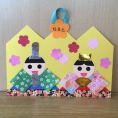 Paper Crafts For Kids, Diy For Kids, Arts And Crafts, Child Day, Girl Day, Hina Matsuri, Home Schooling, Teaching English, Japanese Art