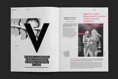OFF Piotrkowska Magazine on Editorial Design Served