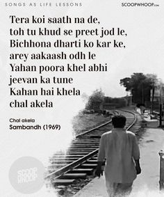 20 Classic Bollywood Songs That Are Actually Life-Lessons In Disguise Old Song Lyrics, Best Lyrics Quotes, Romantic Song Lyrics, Bollywood Love Quotes, Old Bollywood Songs, Old Movie Quotes, Old Quotes, Night Quotes Thoughts, Deep Thoughts