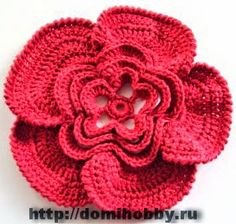 Flor tejida al crochet de cinco petalos
