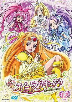 Suite Pretty Cure // #prettycure #anime #suiteprettycure