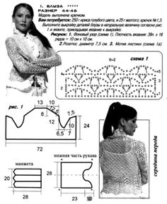 crochet jacket 2a