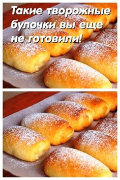 Baking Recipes, Diet Recipes, Vegetarian Recipes, Dessert Recipes, Healthy Recipes, Cottage Cheese Recipes, Russian Recipes, Tasty Dishes, Food To Make