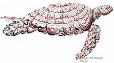 Go Back gt Gallery For gt Islamic Calligraphy AnimalsArabic Calligraphy Animals Arabic Calligraphy Tattoo, Calligraphy Words, Persian Calligraphy, Caligraphy, Letter Art Design, Serenity Prayer Tattoo, Islamic Paintings, Detailed Tattoo, Arabic Art