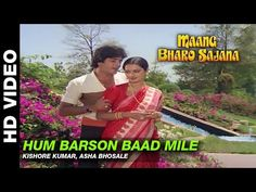 Presenting you the video song of Hum Barson Baad Mile sung by Kishore Kumar & Asha Bhosle. Asha Bhosle, Kishore Kumar, Film Song, Lata Mangeshkar, Morse Code, No One Loves Me, Music Songs, First Love, Singing