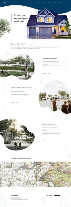 Web design/ веб дизайн on Behance Minimal Web Design, Design Web, Layout Design, Web Design Gallery, Web Design Quotes, Web Design Services, Web Design Trends, Web Layout, Page Design