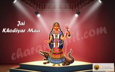 Khodiyar Maa Hd Wallpaper pictures in the best available resolution. We have a massive amount of desktop and mobile Wallpapers. Maa Wallpaper, Wallpaper Pictures, Mobile Wallpaper, Radha Krishna Photo, Krishna Photos, Shiva Hindu, Ganesh Images, Ganesha Art, God Pictures