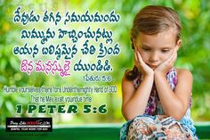 jesus vagdanam