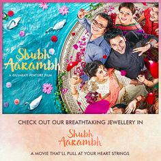 Catch up on the most awesome wedding movie of the year! Shubh Aarambh is a beautiful Gujarati movie about love and endearing relationships. We are humbled by all the appreciation shown by the audience. People have fallen in love with the movie. Take special note of the amazing jewellery worn by the actors designed by K.K.Jewels. We call it the Shubh Aarambh Jewellery collection and it's on display at our showroom! #KKJewels #Ahmedabad #ShubhAarambh #Jewellery