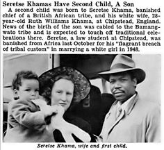 Interracial couple in the news in 1953