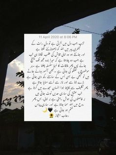 Best Quotes In Urdu, Poetry Quotes In Urdu, Best Urdu Poetry Images, Ali Quotes, Boss Quotes, Urdu Quotes, Beautiful Quotes About Allah, Beautiful Islamic Quotes, Islamic Inspirational Quotes