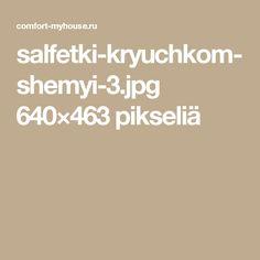 salfetki-kryuchkom-shemyi-3.jpg 640×463 pikseliä