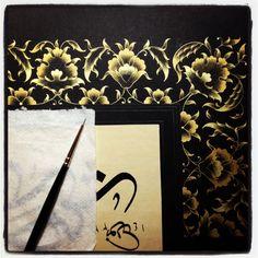 my work…