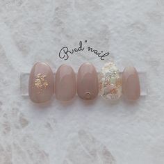 Korean Nail Art, Korean Nails, Gel Nail Designs, Cute Nail Designs, Glam Nails, Beauty Nails, Love Nails, My Nails, Asian Nails