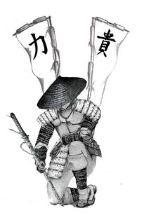Gallery Designs Japanese Samurai Tattoo Guide Picture 10
