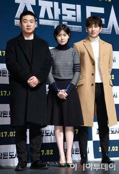 Korean Drama Movies, Korean Actors, Fabricated City, Ji Chan Wook, Beautiful, Korean Actresses
