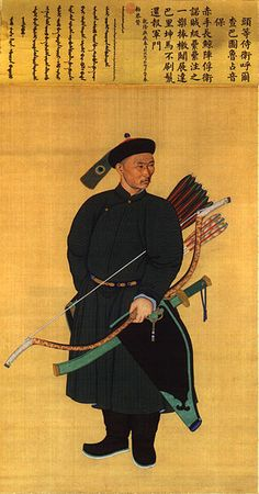 Silk painting of a Manchu guard. Qing Dynasty.