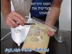 מסמרים לארוחת הבוקר - ענבל ישראל - כשיצירה פוגשת במדע