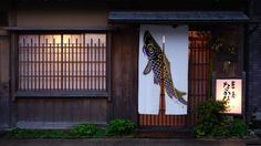 鯉の季節  「草食 なかひがし」。この暖簾の絵って木村英輝さんに見えるけど違うのかな?
