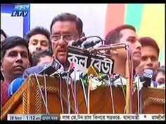 Bangla News Today 28 November 2016 ETV Bangladesh Today Bangla News Live...