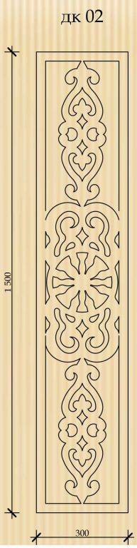 Wood Crafts, Diy And Crafts, Paper Crafts, Origami, Scroll Saw Patterns, Stencil Designs, Arabesque, Pyrography, Clipart