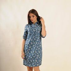 (59) Одноклассники Dresses For Work, Fashion, Moda, Fashion Styles, Fashion Illustrations