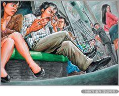 지하철 예절 - Google 검색