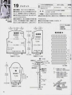 Maravilhas do Crochê: Casaco de Crochê_Japonês