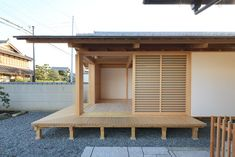 Deep Overhangs: 8 Japanese Homes With Elegant Extended Eaves - Architizer Journal Pavilion Architecture, Wood Architecture, Japanese Architecture, Sustainable Architecture, Architecture Details, Residential Architecture, Contemporary Architecture, Japanese Home Design, Japanese Style House