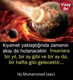 Religion, Muhammed Sav, Allah Love, Interesting Information, Allah Islam, Wtf Fun Facts, Quotes About God, Famous Quotes, Word Of God