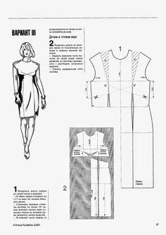 modelist kitapları: atele 2001 pattern