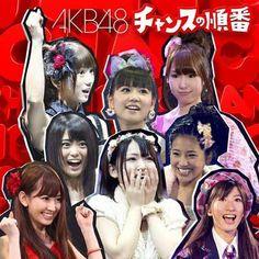 チャンスの順番(劇場盤) ~ AKB48, http://www.amazon.co.jp/dp/B004HKO5PU/ref=cm_sw_r_pi_dp_g6Umrb0WWWSR6