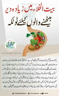 Natural Health Tips, Good Health Tips, Health And Beauty Tips, Health Advice, Healthy Tips, Home Health Remedies, Natural Health Remedies, Herbal Remedies, Health And Fitness Expo