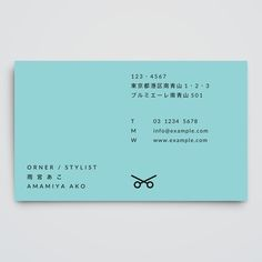 Although I don't know what it says, it looks awesome... I love asian design!