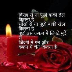 Shayari Hi Shayari: good night shayari pictures