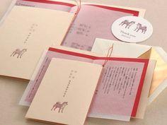 しば犬をモチーフに | 結婚式招待状・席次表 | ウイングド・ウィール オンラインストア
