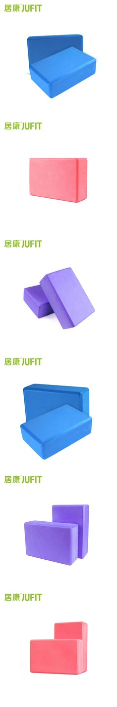 JUFIT EVA Yoga Bricks Foaming Home Exercise Gym Fitness Waterproof Yoga Blocks 3Colors #yogablocks