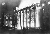 Fire at Academic Hall, 1892.  Columns were the only thing to remain and still stand today.  (University of Missouri Columbia campus)