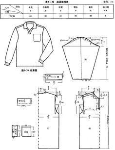 ★ ★ long sleeve polo shirt for men pattern and turtleneck sweater with patterns Shirt Dress Pattern, Hoodie Pattern, Baby Dress Patterns, Pants Pattern, Shirt Sketch, Mens Sewing Patterns, Crochet Baby Jacket, Sewing Shirts, Camisa Polo